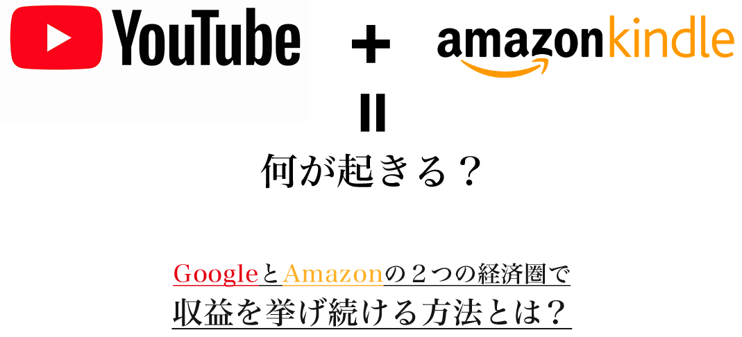youtube_amazonkindle